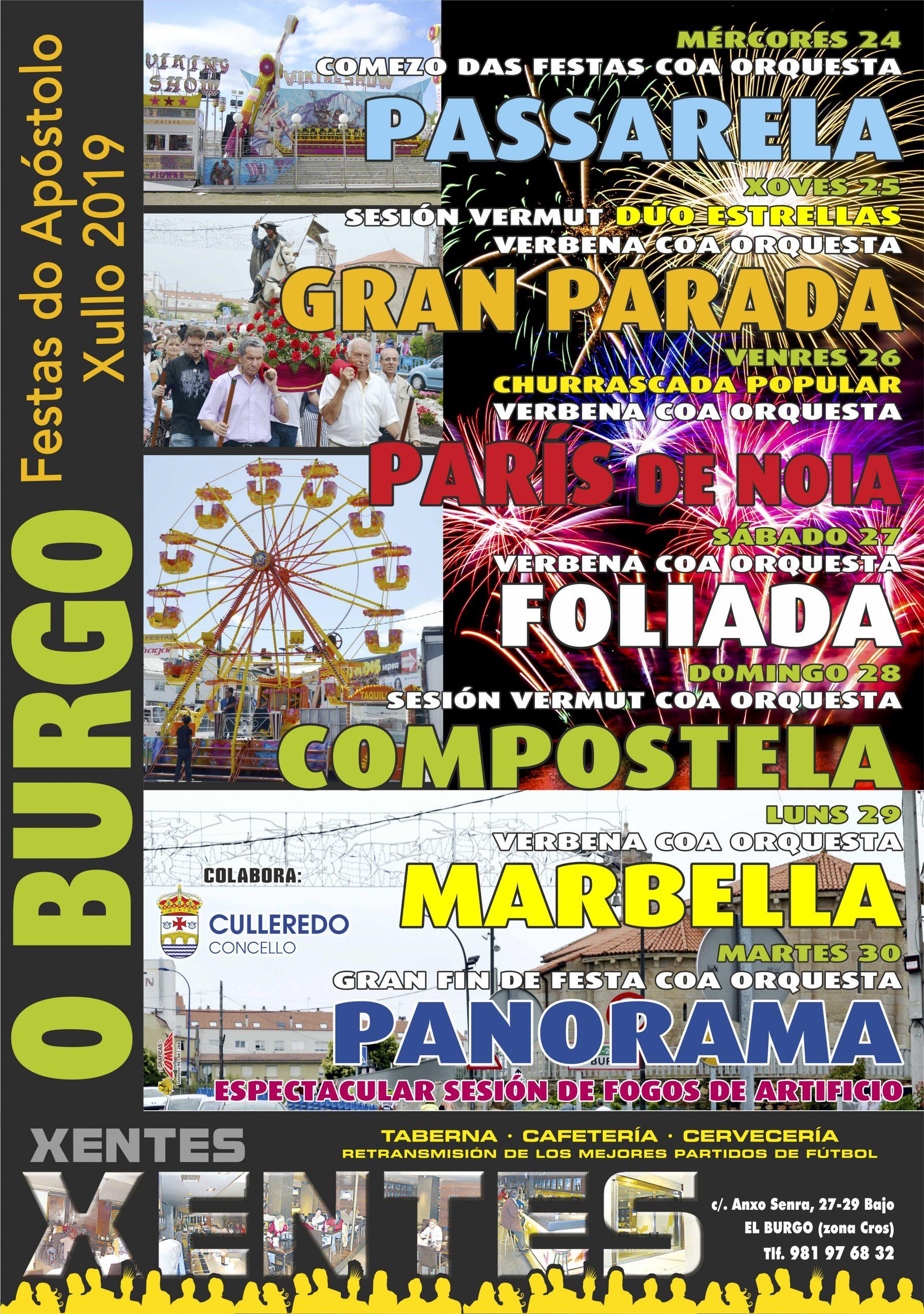 Gráficas Lomar | Imprenta en Culleredo, A Coruña